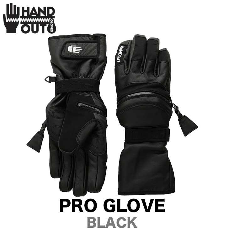 HAND OUT GLOVES ハンドアウトグローブ PRO GLOVE プロ グローブ スキー スノーボード グローブ