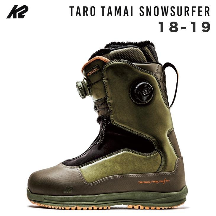 K2 ケイツー 18-19 TARO TAMAI SNOWSURFER スノーサーファー TT 玉井太郎 GENTEMSTICK GENTEM スノーボード ブーツ SNOWBOARD BOOTS K2TT 【 正規品】