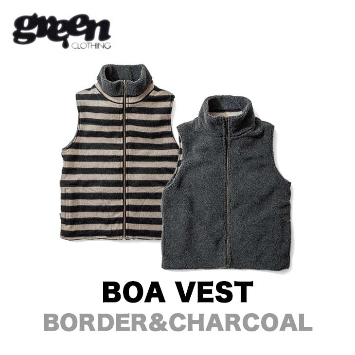 GREEN CLOTHING グリーンクロージング BOA VEST ボアベスト ミッドレイヤー
