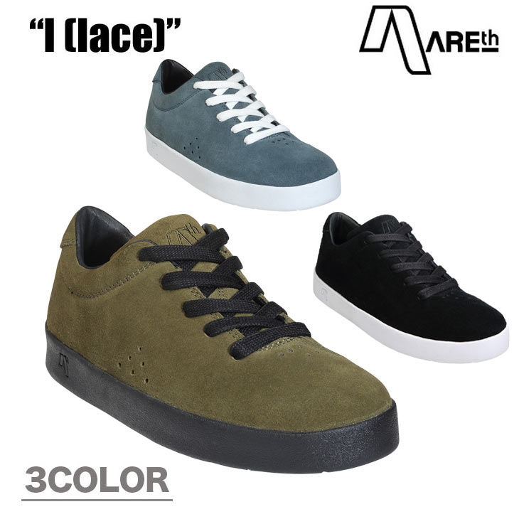 AREth アース スニーカー靴 I LACE ワン レース 2017FWモデル 各3色 23.5-28.5cm