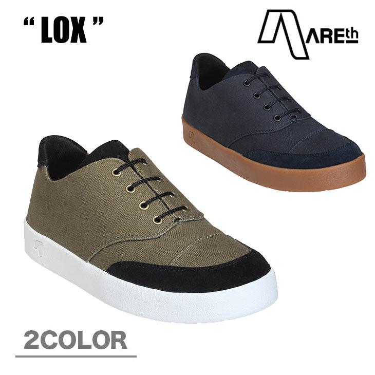 AREth アース スニーカー靴 LOX ロックス 2017FWモデル 各2色 23.5-28.5cm