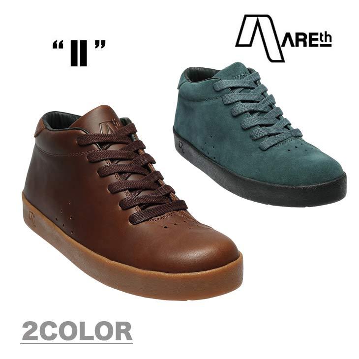 AREth アース スニーカー 靴 II ツー 2018モデル 各3色 23.5-29.0cm