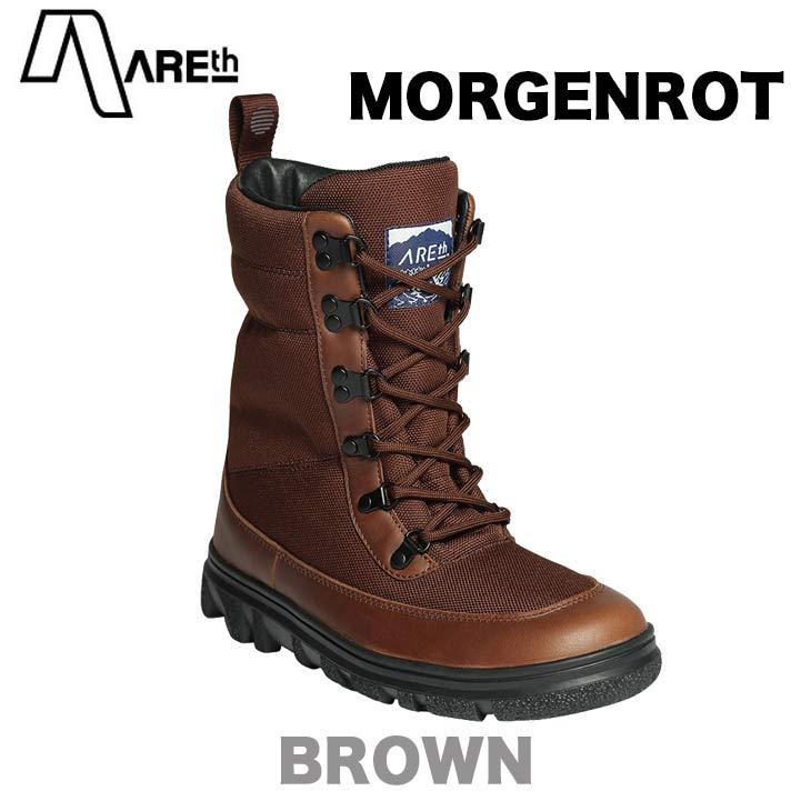 AREth アース ブーツ 靴 MORGENROT モルゲンロート 2018モデル 25.5-30.0cm BROWN スノーブーツ