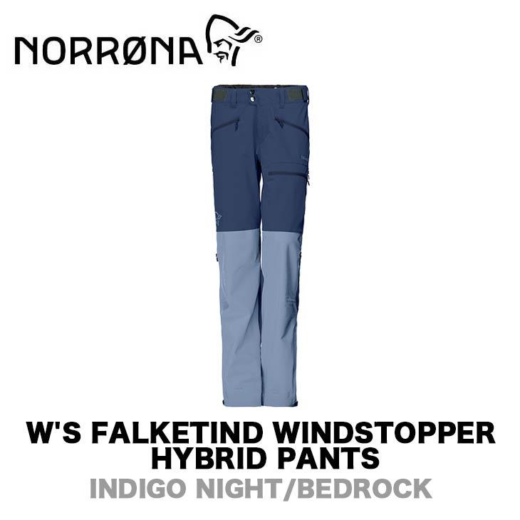 NORRONA ノローナ W'S FALKETIND WINDSTOPPER HYBRID PANTS ウィメンズ フォルケティン ウィンドストッパー ハイブリッド パンツ