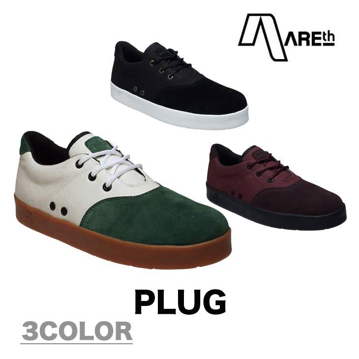 AREth アース スニーカー 靴 PLUG プラグ 2018モデル 各3色 23.5-29.0cm
