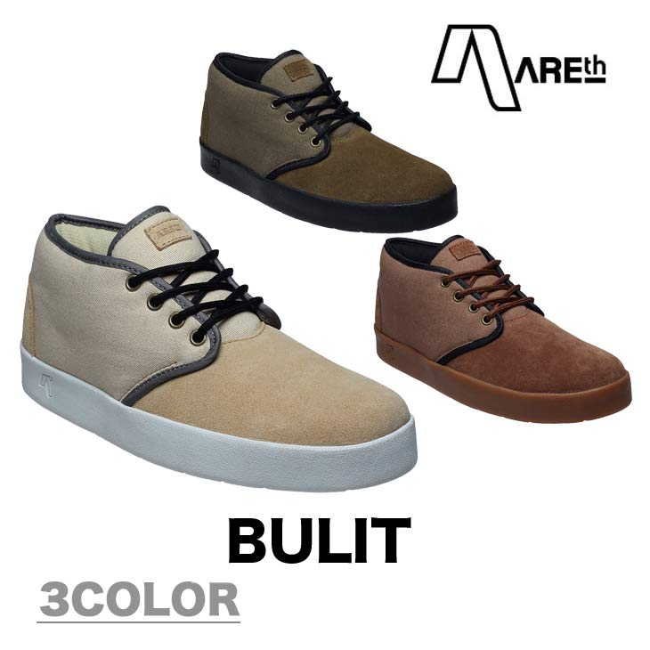 AREth アース スニーカー 靴 BULIT ブリット 2018モデル 各3色 23.5-29.0cm