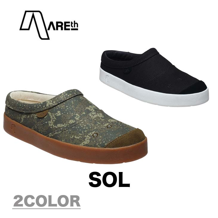 AREth アース スニーカー 靴 SOL ソル 2018モデル 各2色 23.5-29.0cm