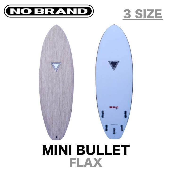 NO BRAND サーフボード ノーブランド MINI BULLET ミニ バレット サイズ:5'5 5'9 5'11 3サイズ カラー:FLAX サーフィン ショートボード