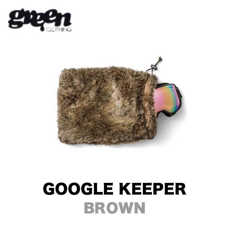 授与 ゴーグルケース スキー スノーボード GREEN CLOTHING GOOGLE ゴーグルキーパー グリーンクロージング KEEPER 発売モデル