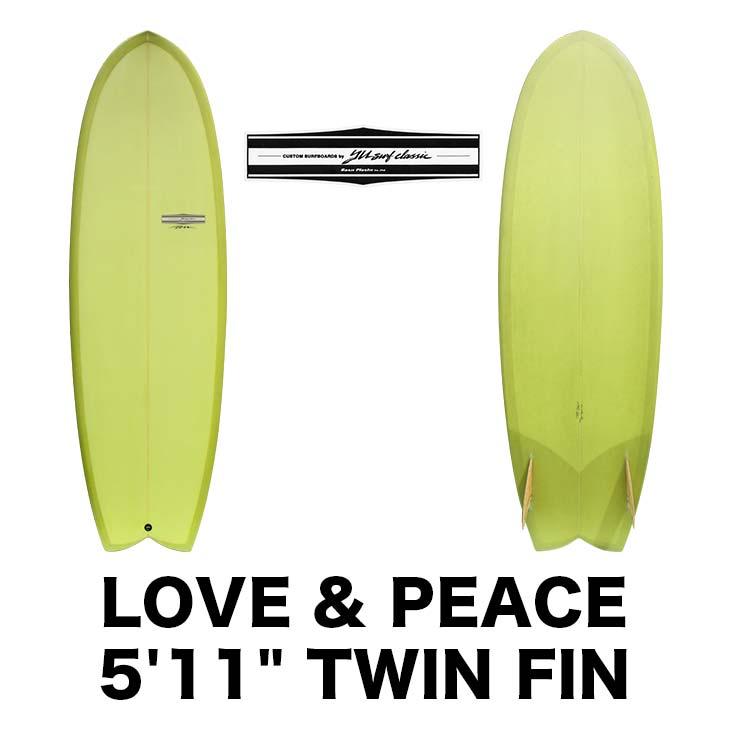 【4/1~8までフラッシュクーポン発行中】 YU CLASSIC SURFBOARDS ワイユー クラシックサーフボード LOVE & PEACE 5'11