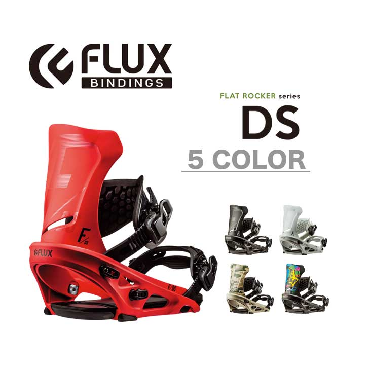 FLUX フラックス 18-19 DS ディーエス ビンディング 【早期予約】【正規品】
