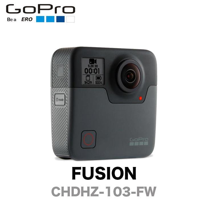 GOPRO ゴープロ FUSION フュージョン CHDHZ-103-FW 防水 360°アクションカメラ 【FUSION本体】【日本正規品 保証付】【送料無料 北海道 沖縄は除く】【】