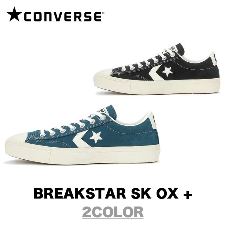 sneakers converse break