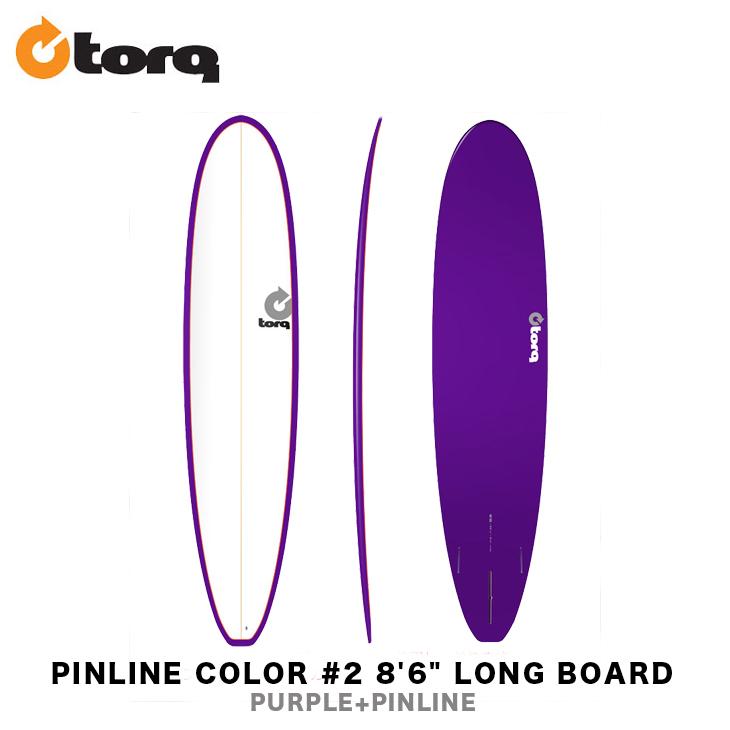 TORQ SURFBOARDS トルク サーフボード PINLINE COLOR #2 8'6