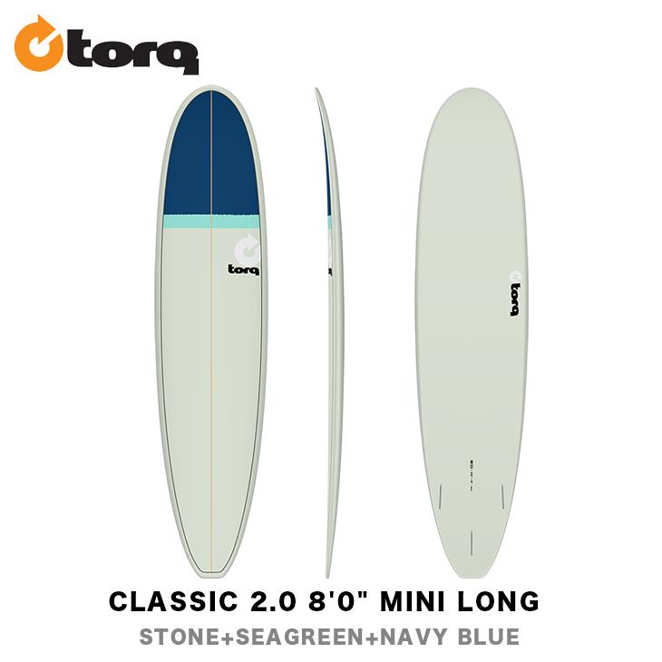 TORQ SURFBOARDS トルク サーフボード CLASSIC 2.0 8'0