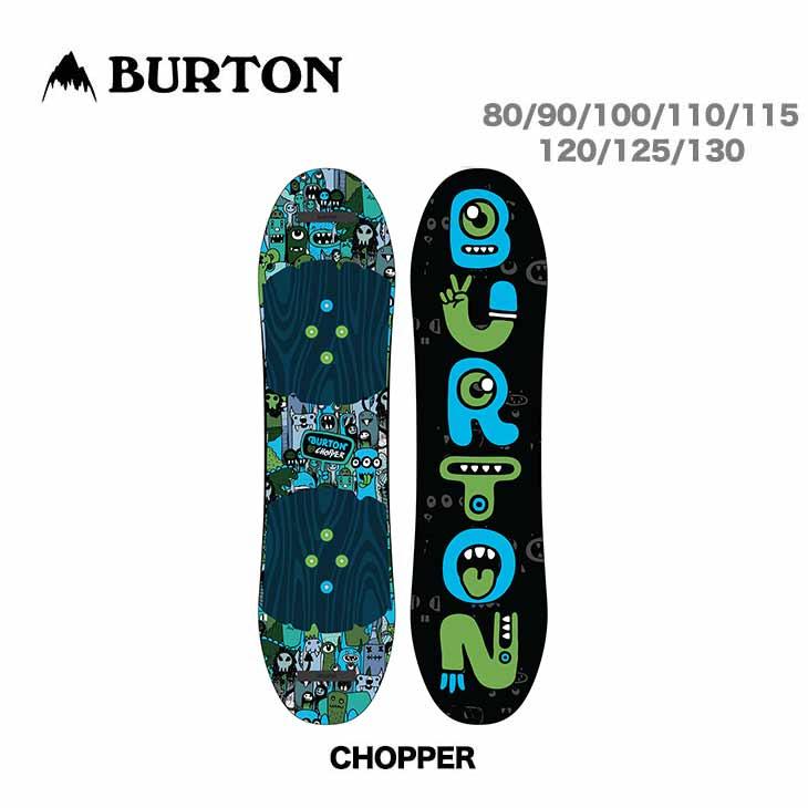 BURTON バートン スノーボード 19-20 CHOPPER チョッパー キッズ  【正規品 初期チューン無料】