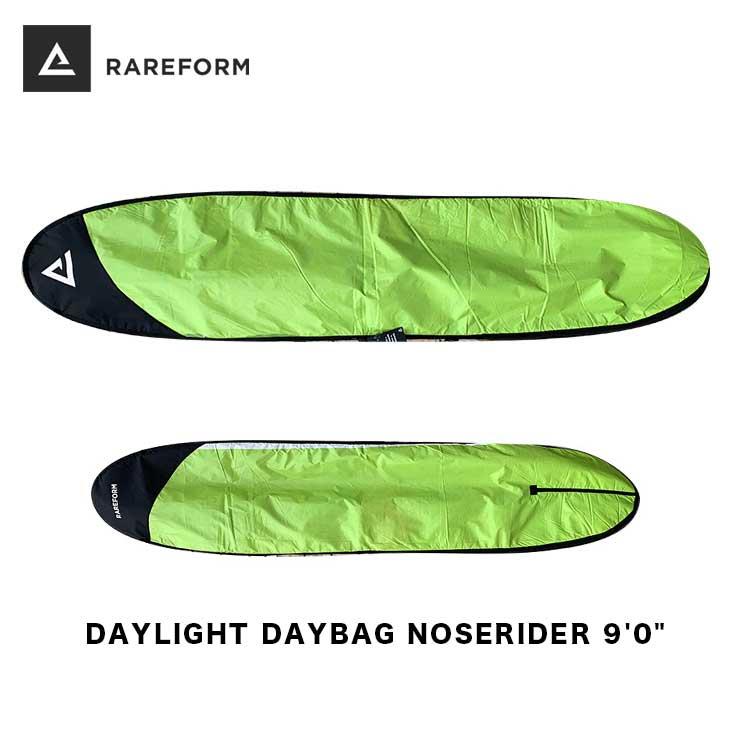 RAREFORM レアフォーム サーフボードケース DAYLIGHT DAYBAG NOSERIDER 9'0