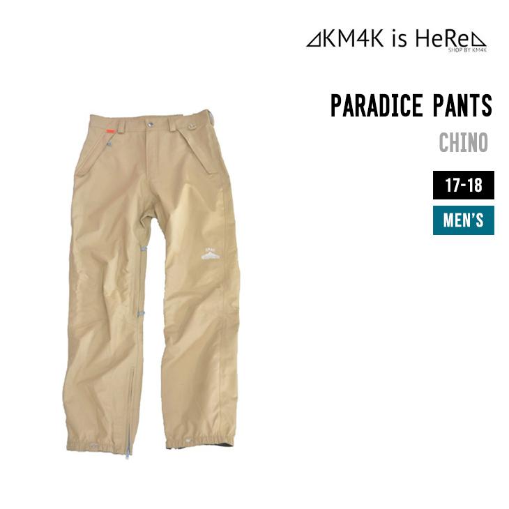 KM4K カモシカ ウェア 17-18 PARADICE PANTS パラダイス パンツ スノーボード