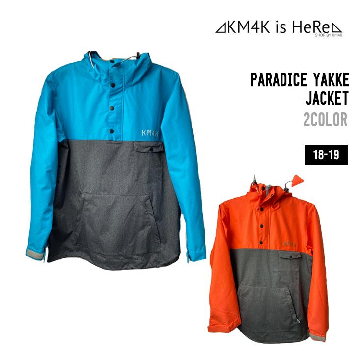 KM4K カモシカ 18-19 PARADICE YAKKE JACKET パラダイス ジャケット スノーボード ウェア
