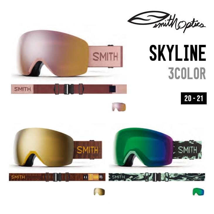 SMITH スミス ゴーグル 20-21 SKYLINE スカイライン アジアンフィット 国内正規品 スノーボード スキー