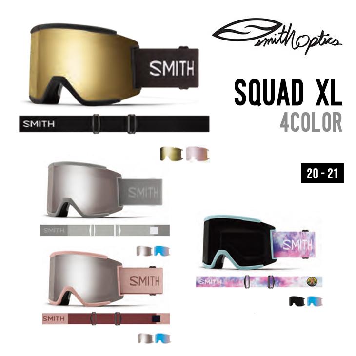 SMITH スミス ゴーグル 20-21 SQUAD XL スカッド エックスエル アジアンフィット 国内正規品 スノーボード スキー