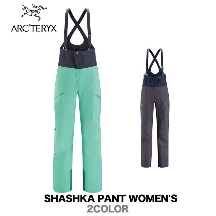 ARC'TERYX アークテリクス 19-20 SHASHKA PANT WOMEN'S シャシュカ パンツ ウィメンズ スキー スノーボード ウェア