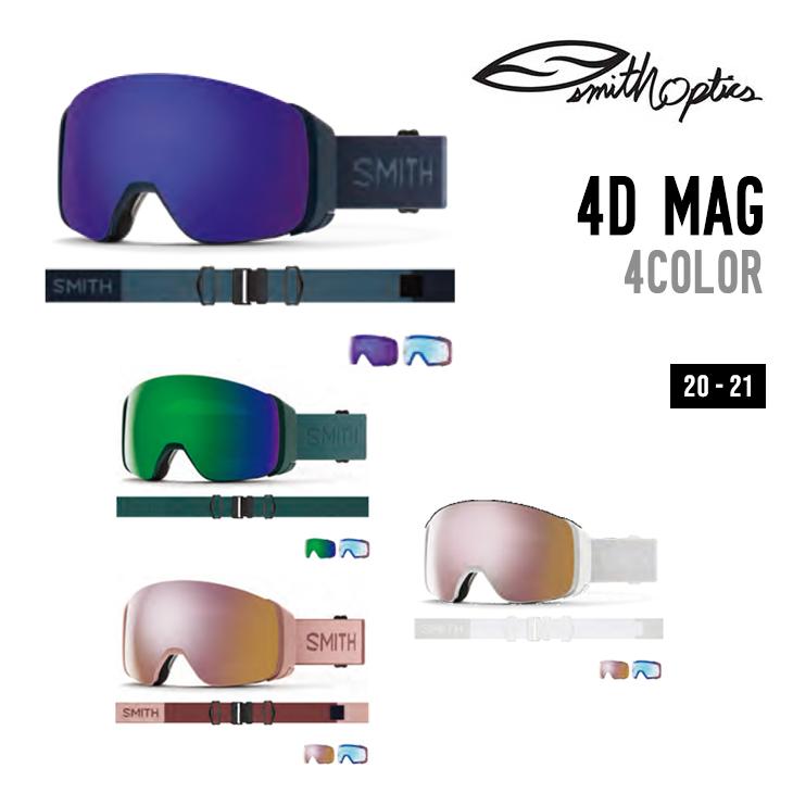 SMITH スミス ゴーグル 20-21 4D MAG フォーディー マグ アジアンフィット 国内正規品 スノーボード スキー