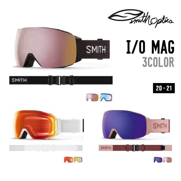 SMITH スミス ゴーグル 20-21 I/O MAG アイオー マグ アジアンフィット 国内正規品 スノーボード スキー