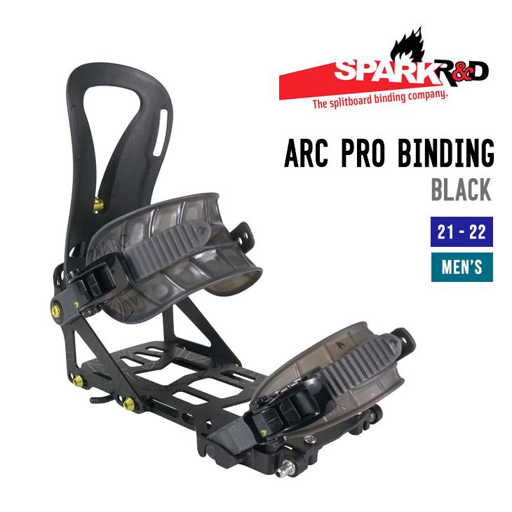 SPARK R&D スパーク アールアンドディー 20-21 MEN'S ARC PRO BINDING メンズ アーク プロ ビンディング スプリットボード バックカントリー 早期予約