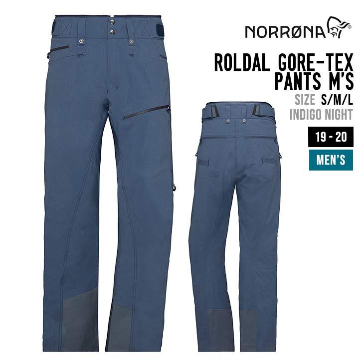 NORRONA ノローナ 19-20 ROLDAL GORE-TEX PANTS M'S ロールダル ゴアテックス パンツ メンズ