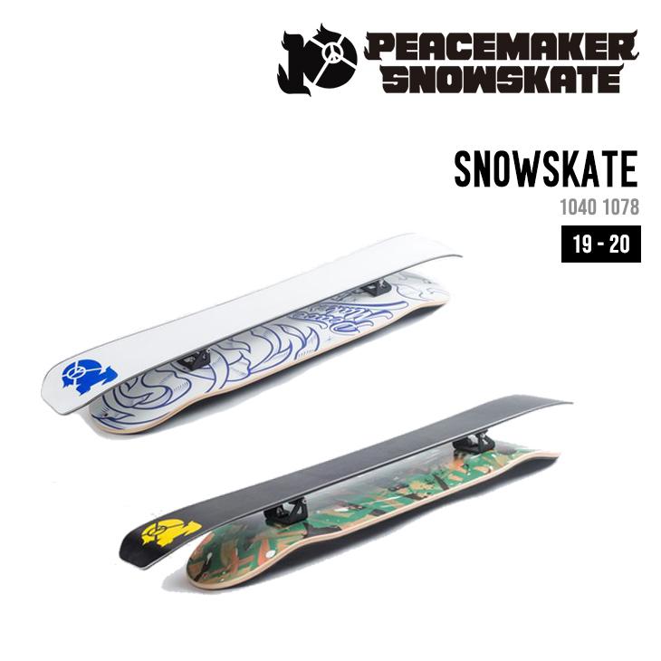 PEACEMAKER SNOWSKATE ピースメーカー スノースケート 19-20 コンプリートセット