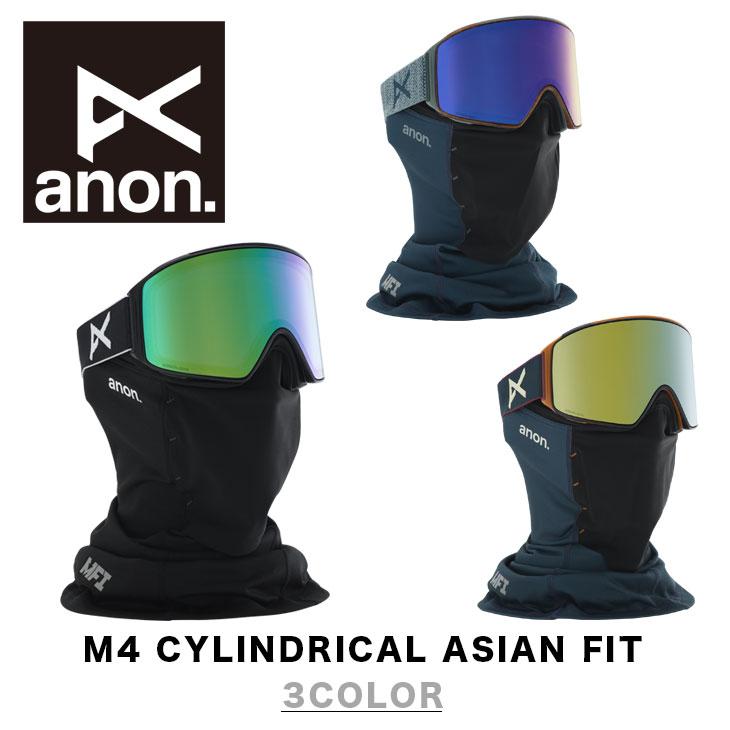 ANON アノン ゴーグル 19-20 M4 CYLINDRICAL ASIAN FIT アジアンフィット スノーボード スキー 国内正規品