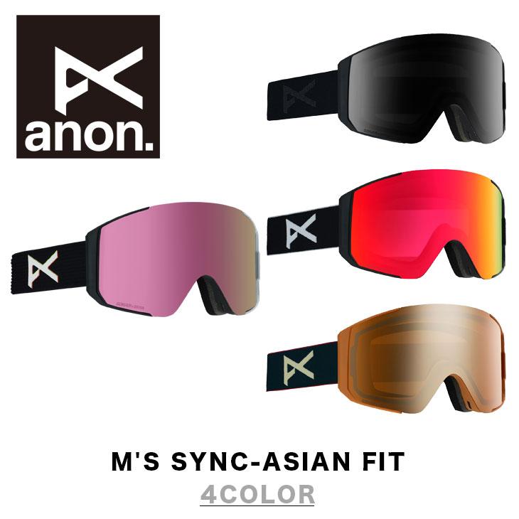ANON アノン ゴーグル 19-20 M'S SYNC ASIAN FIT アジアンフィット スノーボード スキー 国内正規品