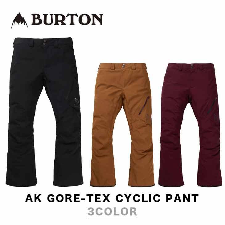 BURTON バートン ウエア 19-20 AK GORE-TEX CYCLIC PANT ゴアテックス サイクリック パンツ MENS メンズ