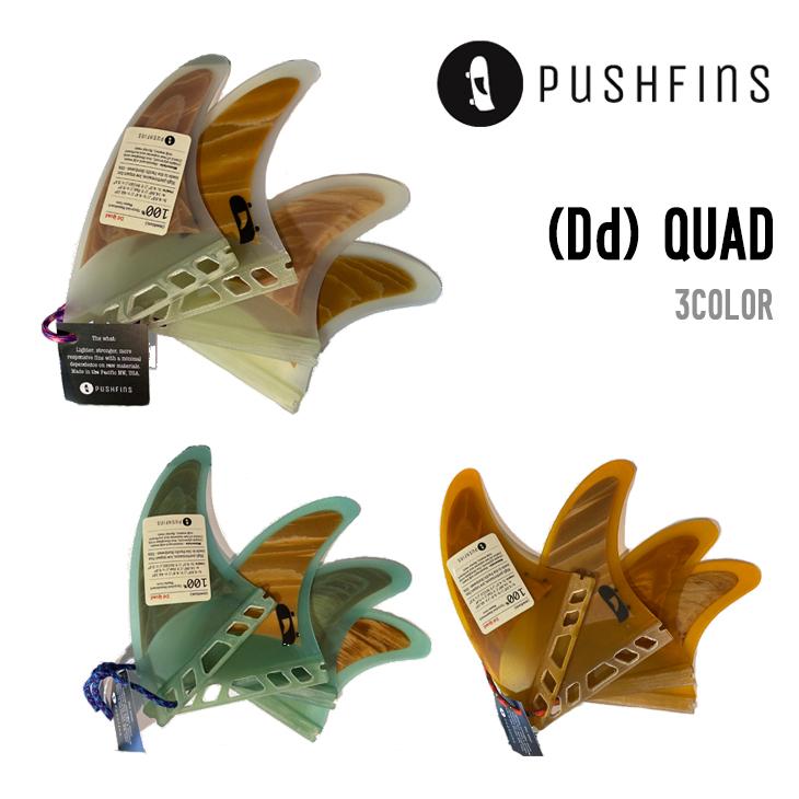 PUSHFINS プッシュフィン (Dd) QUAD クワッド 【送料無料 北海道 沖縄は除く】クワッドフィン フューチャー