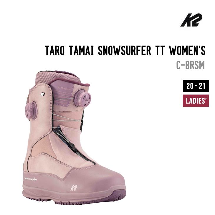 K2 ケーツー 20-21 TARO TAMAI SNOWSURFER TT WOMEN'S タロウ タマイ スノーサーファー ウィメンズ レディース 【早期予約 正規品】スノーボード ブーツ SNOWSURF