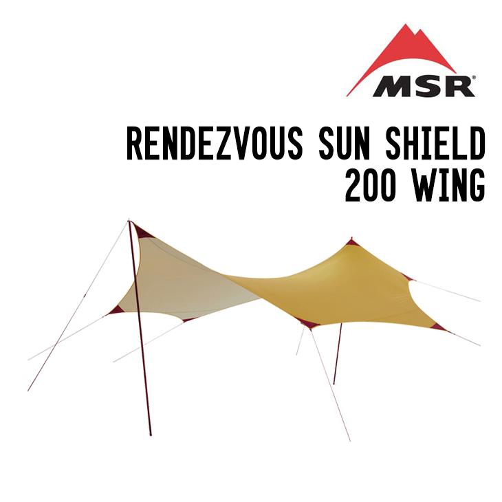MSR エムエスアール RENDEZVOUS SUN SHIELD 200 WING ランデブーサンシールド200ウィング タープ 6~ 12人用:スノーボードSHOP 【Aila】アイラ