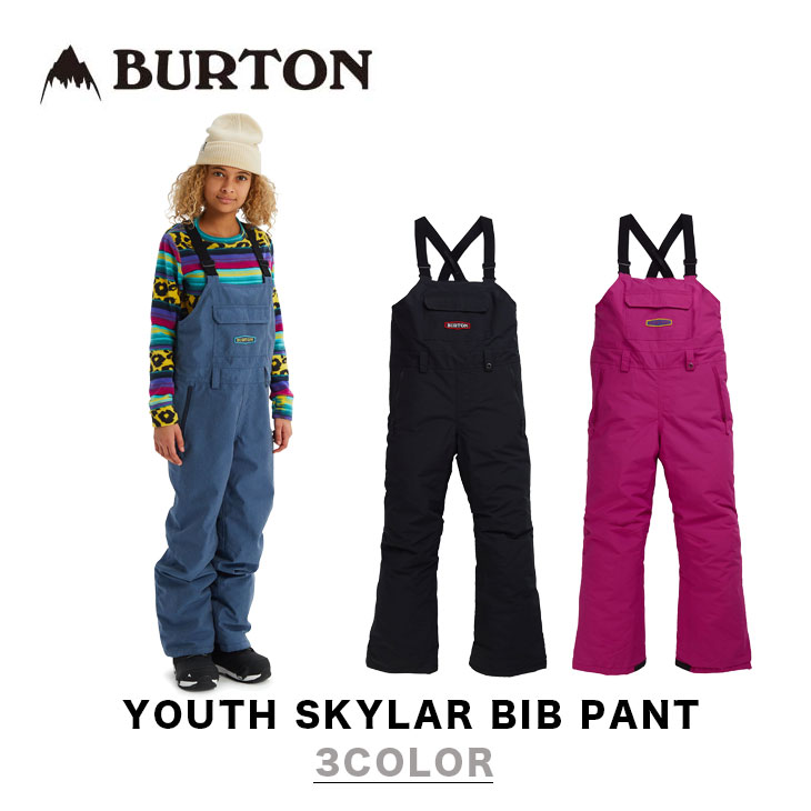 BURTON バートン ウエア 19-20 YOUTH SKYLAR BIB PANT ビブ パンツ ユース キッズ
