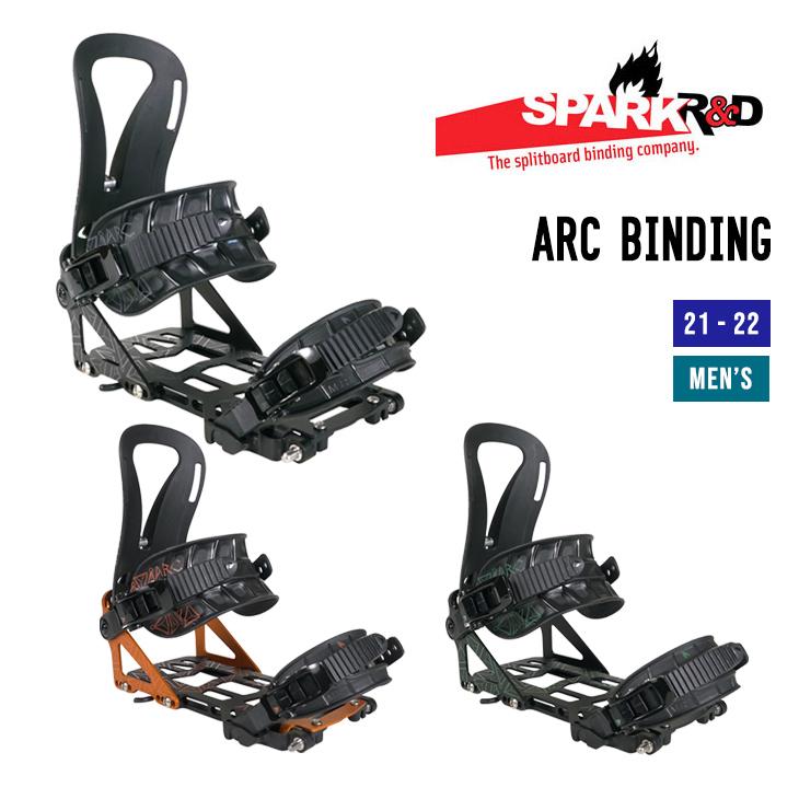 SPARK R&D スパーク アールアンドディー 20-21 MEN'S ARC BINDING メンズ アーク ビンディング スプリットボード バックカントリー 早期予約