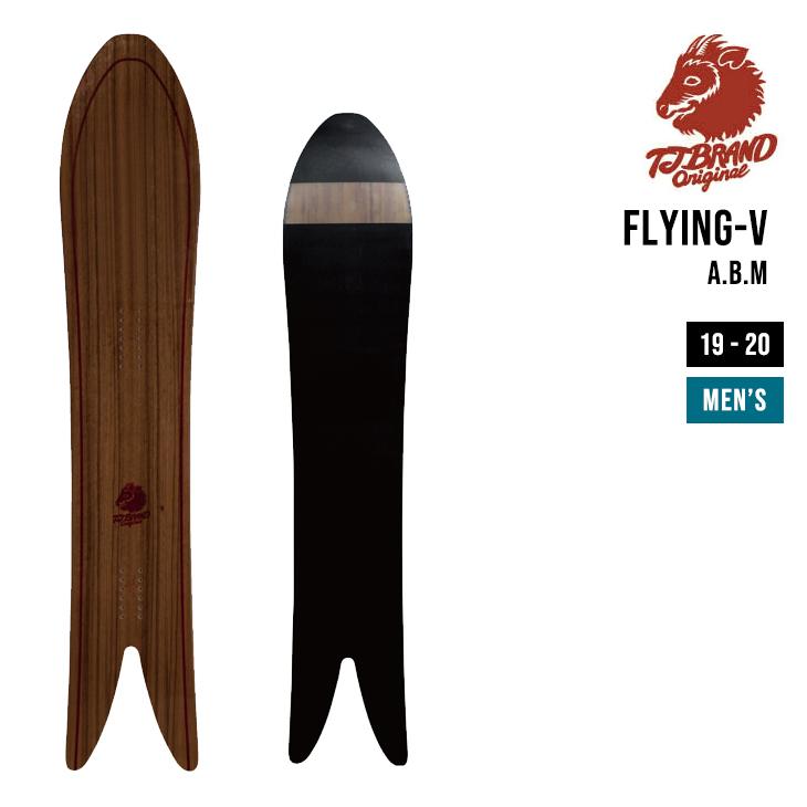TJ BRAND 19-20 FLYING-V ABM フライングブイ 160 スノーボード SNOWBOARD 【正規品 初期チューン無料】【早期予約特典多数】