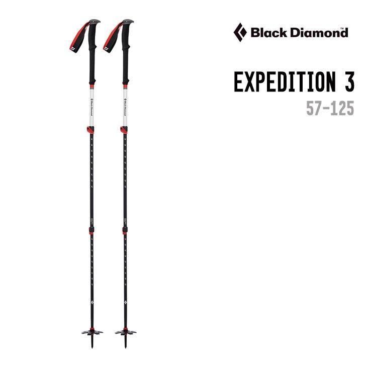 送料無料 北海道 沖縄は除く SKI POLES スキーポール バックカントリー スキー EXPEDITION ブラックダイアモンド 3 日本未発売 DIAMOND BLACK 登山 買収 エクスペディション スノーボード