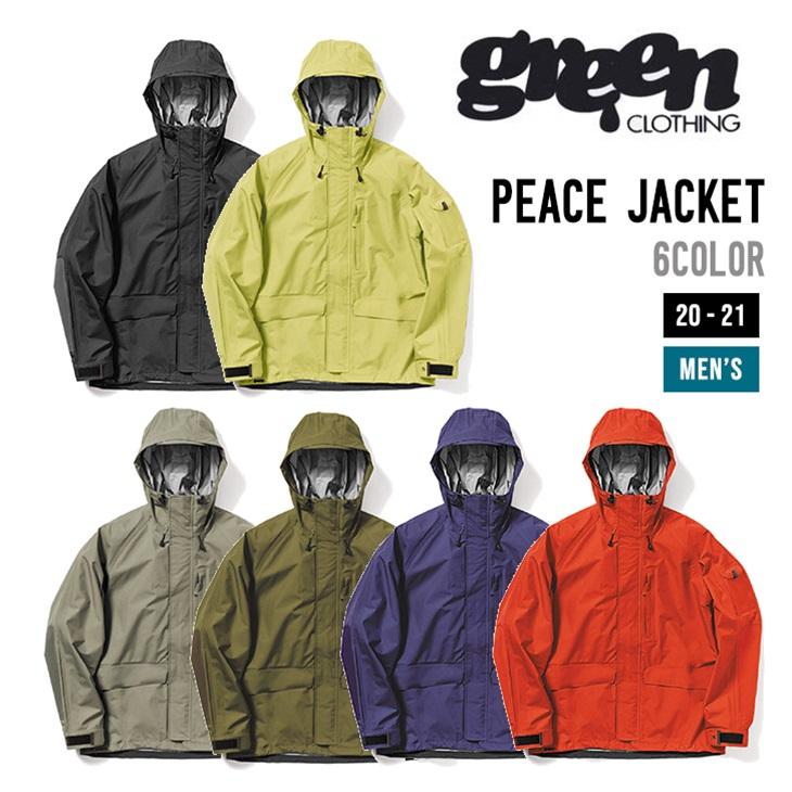 GREEN CLOTHING グリーンクロージング 20-21 PEACE JACKET ピース ジャケット ウエア 【早期予約】【送料無料 北海道 沖縄は除く】【4大特典付き】 スノーボード SNOWBOARD