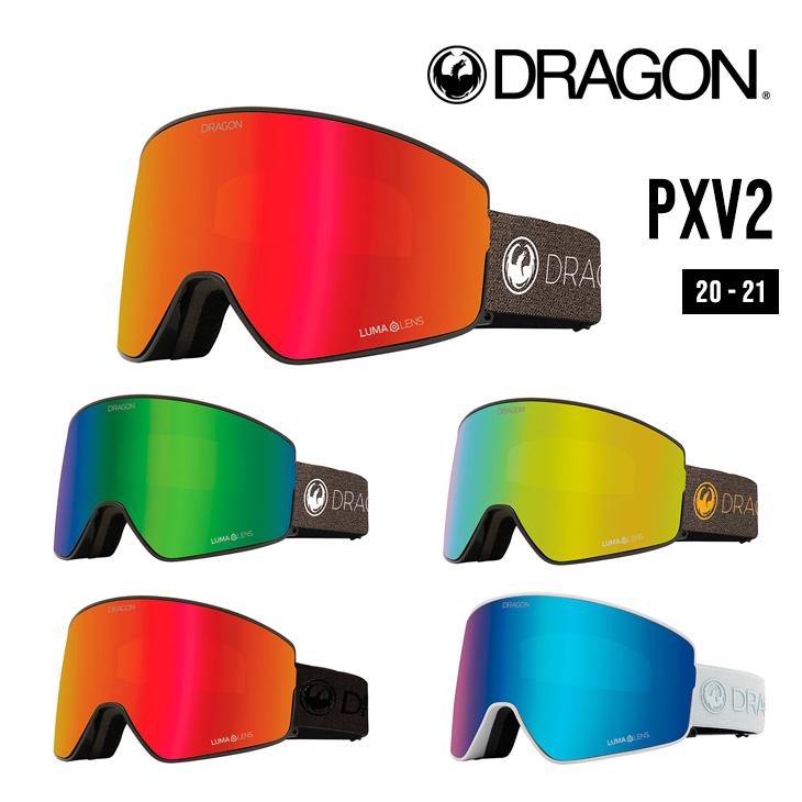 DRAGON ドラゴン 20-21 PXV2 ピーエックスブイツー ゴーグル LUMA LENS JAPAN FIT スノーボード スキー