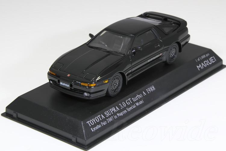 <中古品>京商 1/43 トヨタ スープラ 3.0 GT ターボA 1988 ブラック 京商フェア 2007 名古屋スペシャルモデル 丸栄