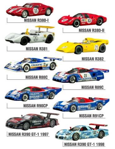 京商 1/64 日産 レーシングカーコレクション 10セット RACING CAR COLLECTIONR380 / R381 / R382 / R88C / R89C / R90CP / R91CP / R390 GT1