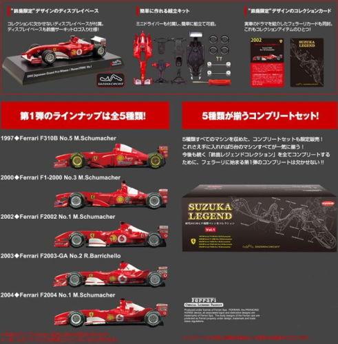 超安い 京商 1/64 Vol.5 Vodafone 4台セット/ レッドブル&マクラーレン Red Bull Racing KEGEND RB5/ RB6/RB8/ Vodafone McLaren Mercedes MP4-26 鈴鹿レジェンド SUZUKA KEGEND, 数量限定セール :beee9c26 --- clftranspo.dominiotemporario.com