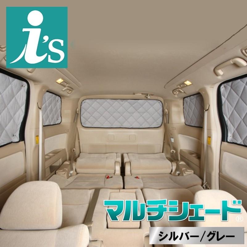 CX-7 [H18.12~]サンシェード 車中泊 カーテン 目隠し 結露防止 防寒 日よけ 高断熱マルチシェード・シルバー/グレー リア5枚セット