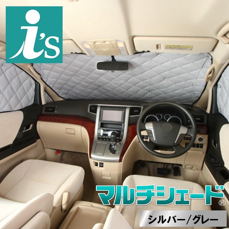 パジェロ V60系 ショート [H11.09~]サンシェード 車中泊 カーテン 目隠し 結露防止 防寒 日よけ 高断熱マルチシェード・シルバー/グレー フロント3枚セット
