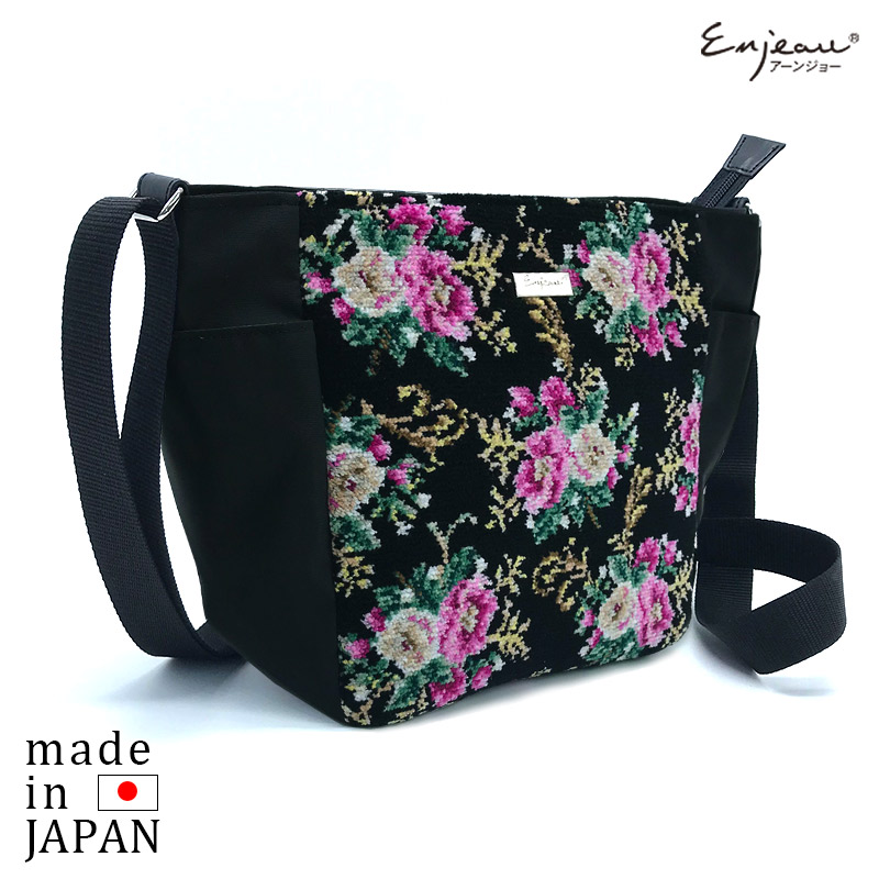 ハンカチショルダーバッグ【アンティークローズ】日本製 肩掛け 斜め掛け バッグ 軽量バッグ シェニール織 アーンジョー 2087