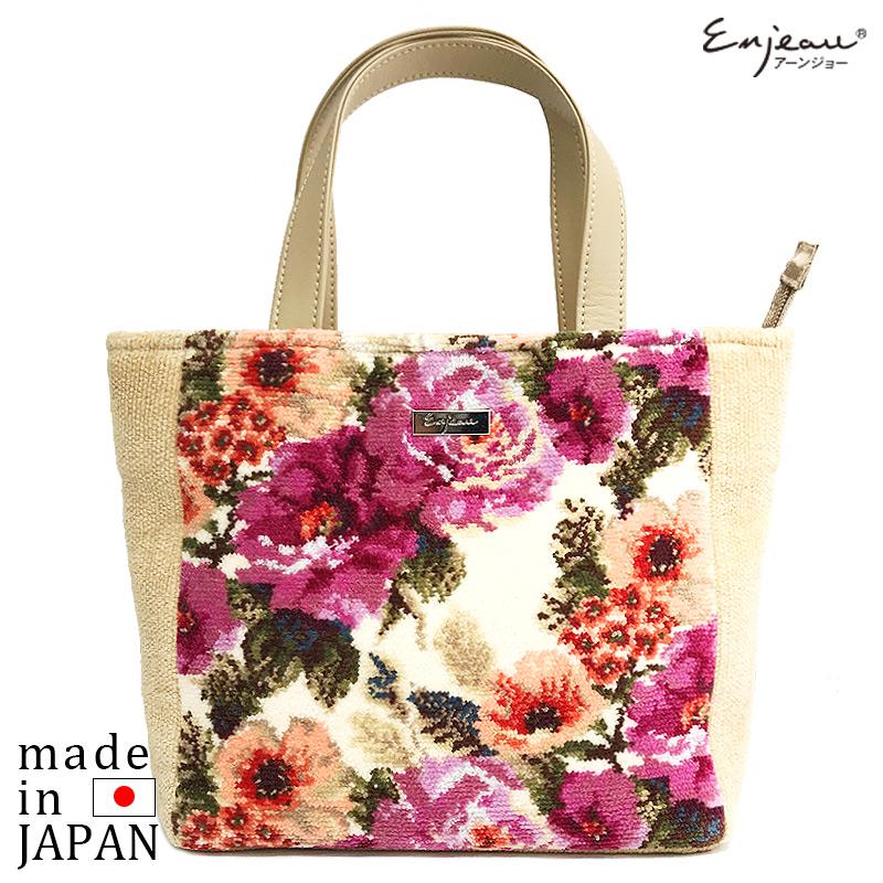 新型トートバッグ【ブリス】シェニール織 日本製 ハンドバッグ 軽量バッグ アーンジョー[日本製/ギフト]